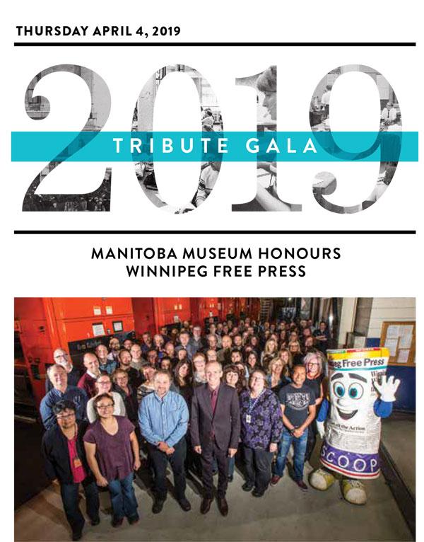 Tribute Gala | The Manitoba Museum