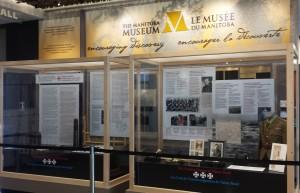 Victoria Crosses of Valour Road Exhibit in the foyer at The Manitoba Museum.