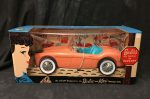 h9-7-270-barbie-car