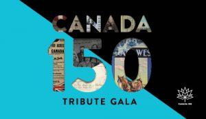 2017 Tribute Gala logo