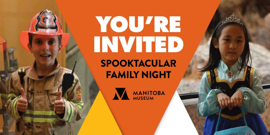 you're invited to a spooktacular family night